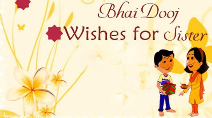 Happy Bhai Dooj Facebook Pictures