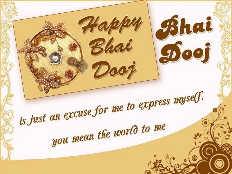 Happy Bhai Dooj 2019 Hd Greetings For Mobile