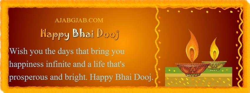 Happy Bhai Dooj Messages