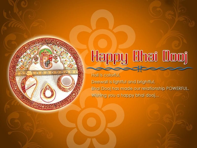 Happy Bhai Dooj Pictures