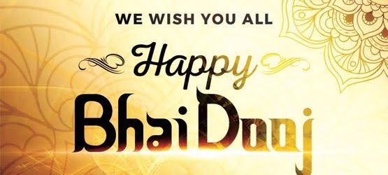 Happy Bhai Dooj WhatsApp Photos
