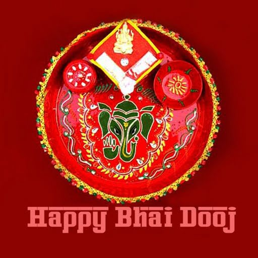 Happy Bhai Dooj WhatsApp Wallpaper