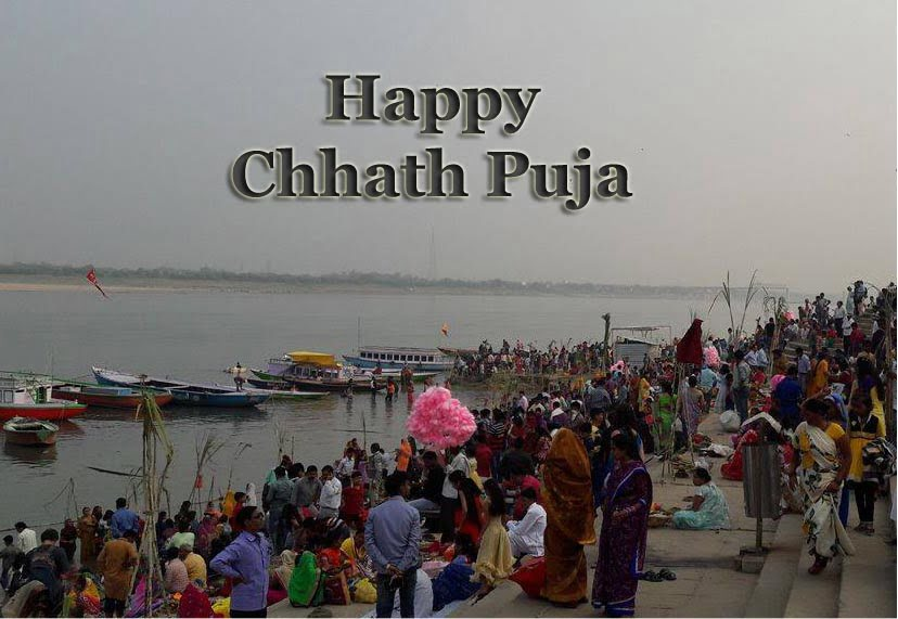 Happy Chhath Puja Facebook Images