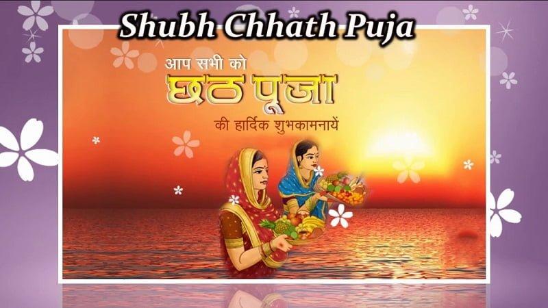 Happy Chhath Puja Facebook Photos