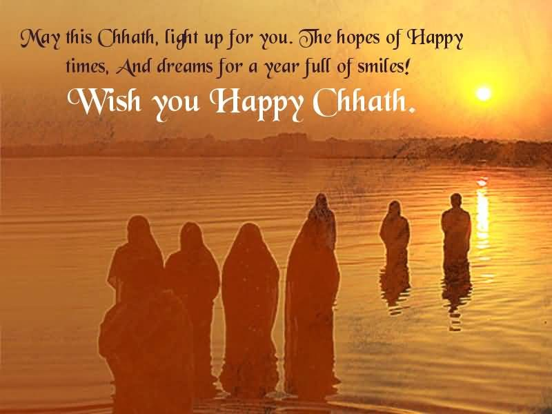 Happy Chhath Puja Facebook Pictures