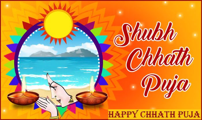 Happy Chhath Puja Hd Images