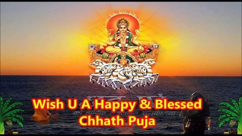 Happy Chhath Puja Hd Wallpaper