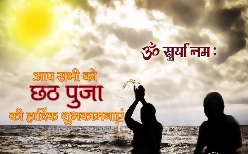 Happy Chhath Puja Photos