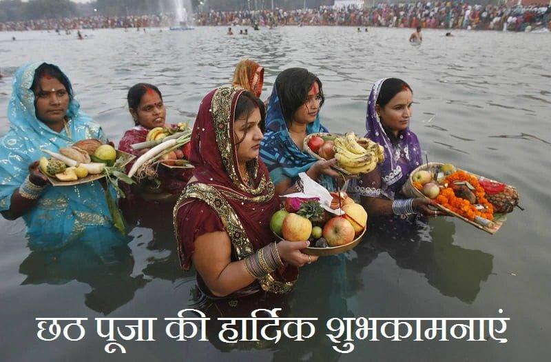 Happy Chhath Puja WhatsApp Images