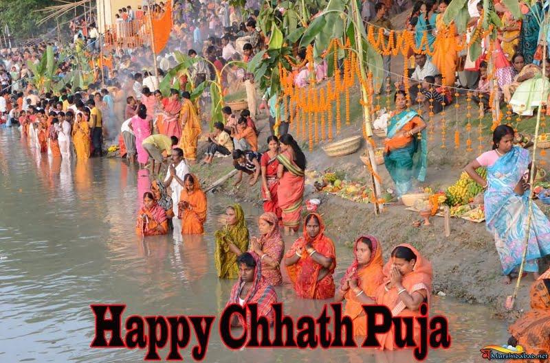 Happy Chhath Puja WhatsApp Wallpaper
