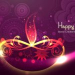 Happy Deepawali 2019 Hd Pics