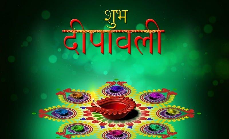 Latest Happy Diwali 2019 Hd Greetings