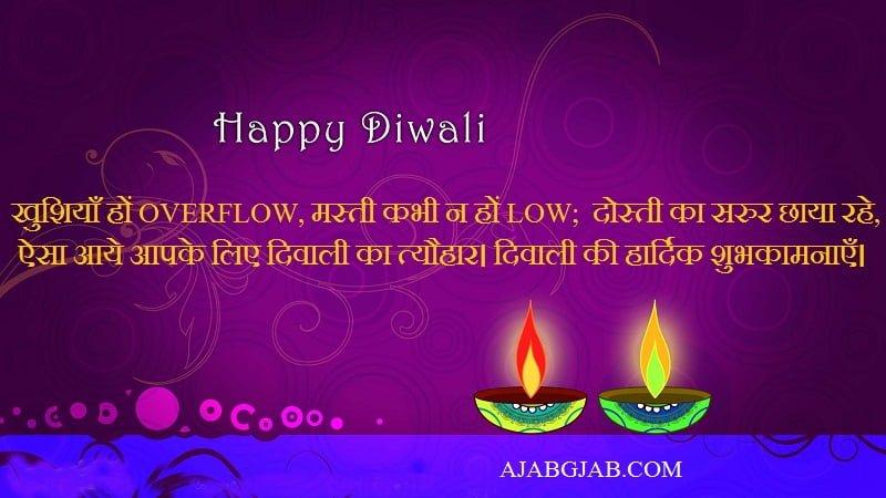 Happy Diwali Status In Image