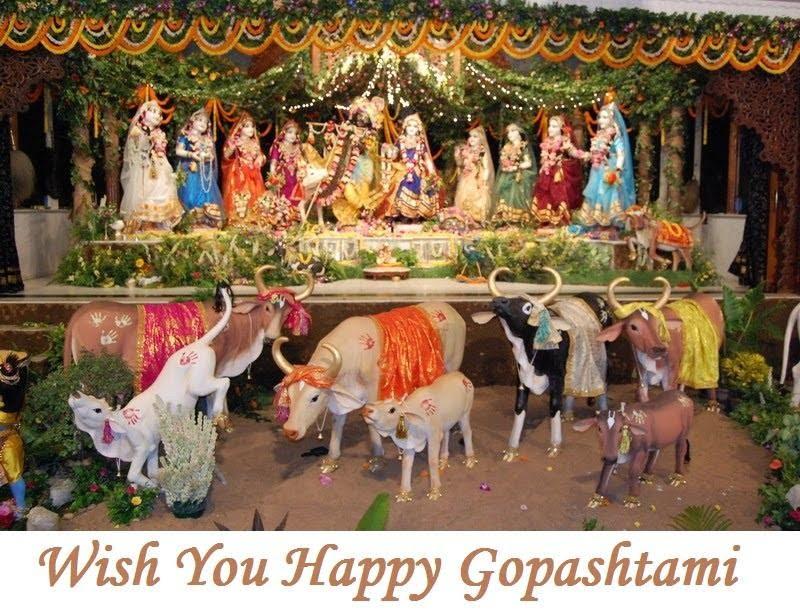 Happy Gopashtami HD Wallpaper