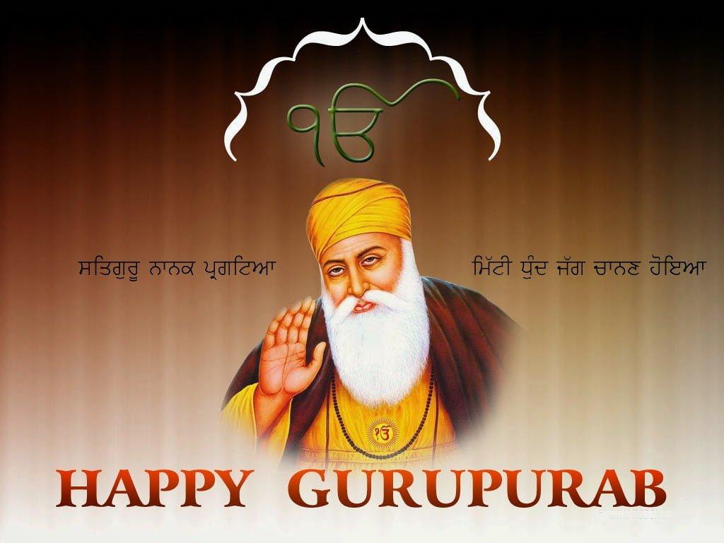 Happy Gurpurab WhatsApp Images