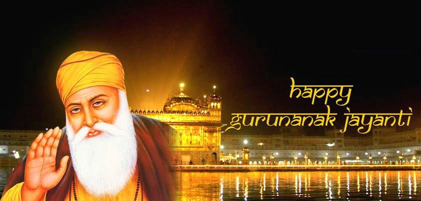 Happy Guru Nanak Jayanti Images