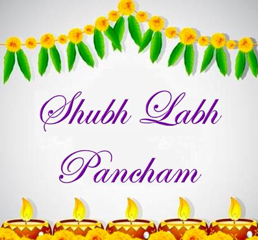 Happy Labh Pancham Hd Wallpaper
