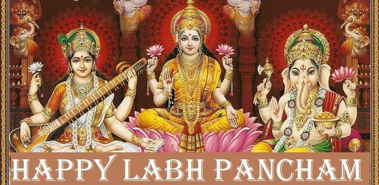 Happy Labh Pancham Photos