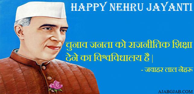 Happy Nehru Jayanti Hd Photos