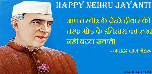 Happy Nehru Jayanti Hd Wallpaper