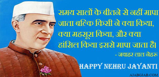 Happy Nehru Jayanti Photos