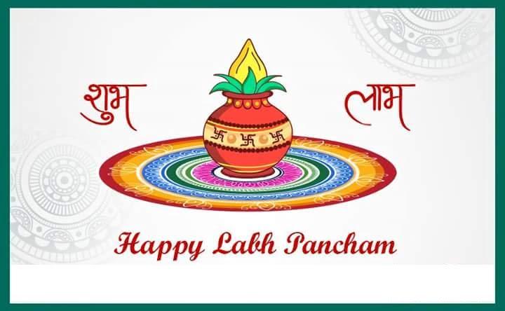 Happy Saubhagya Panchami Hd Photos