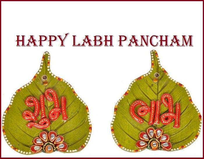 Happy Saubhagya Panchami Hd Pictures
