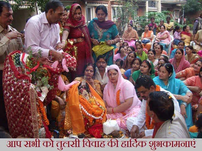 Happy Tulsi Vivah Pictures