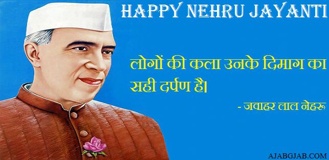 Jawaharlal Nehru Jayanti Hd Photos