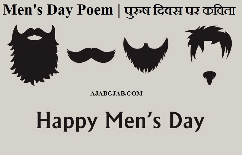 Men's Day Poem
