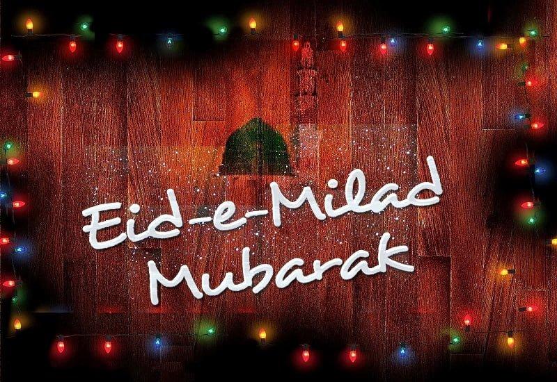 Eid Milad Un Nabi Mubarak 2019 Hd Greetings For Desktop