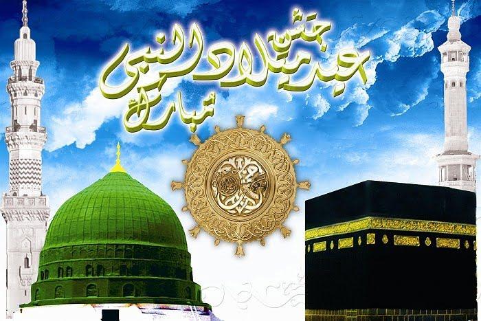 Eid Milad Un Nabi Mubarak 2019 Hd Wallpaper For Desktop