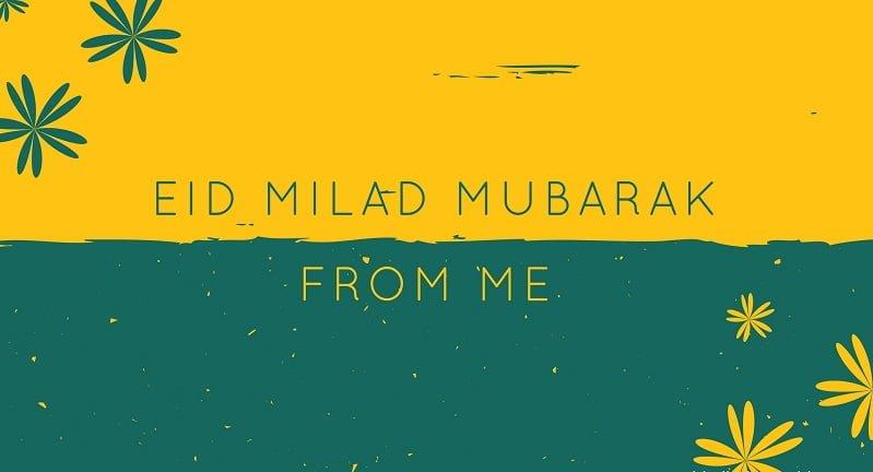 Milad Un Nabi Mubarak Images