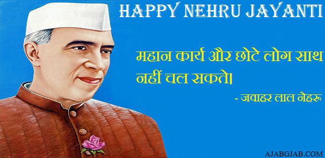 Nehru Jayanti Hd Photos