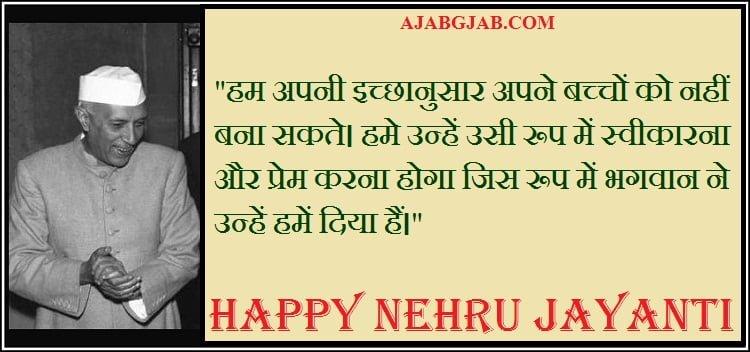 Nehru Jayanti Messages