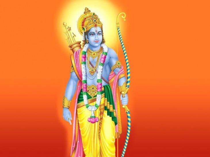 Shri Ram Hq Photos
