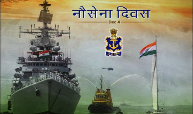 Happy Indian Navy Day Hd Photos