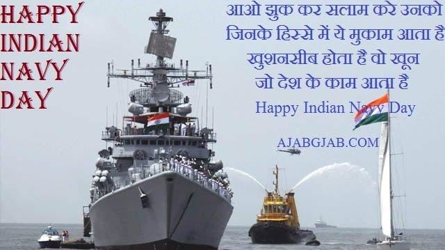 Happy Indian Navy Day Shayari