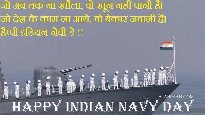 Indian Navy Day Image Status In Hindi