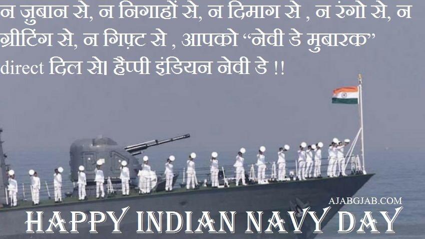 Indian Navy Day Status In Hindi