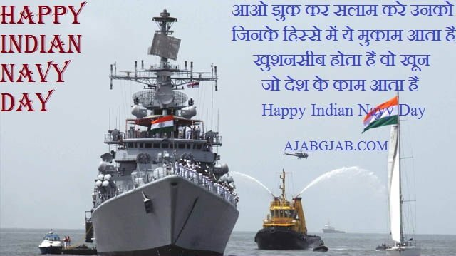 Indian Navy Day WhatsApp Images