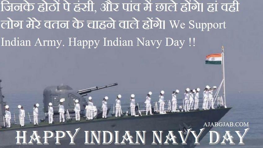 Indian Navy Day WhatsApp Status In Hindi