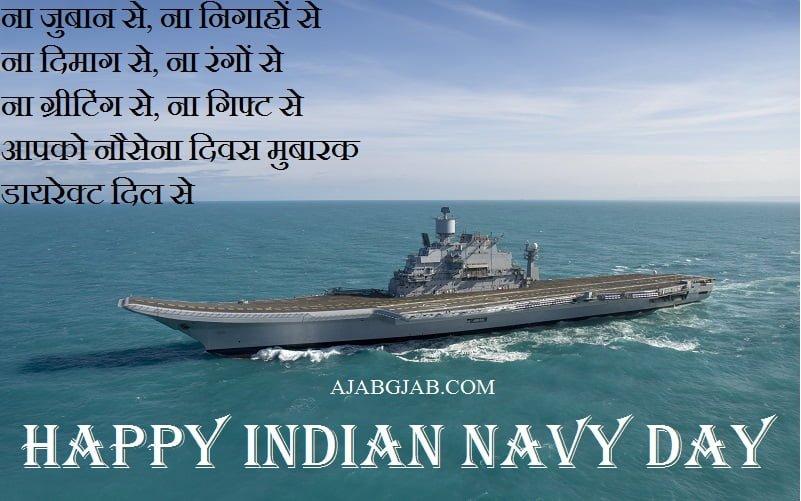 Indina Navy Day Hindi Messages