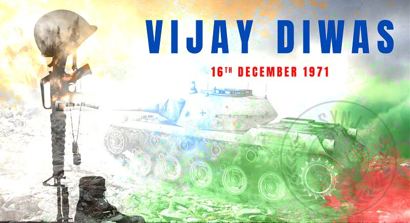 Vijay Diwas Facebook Wallpaper