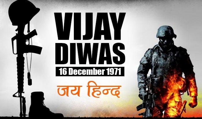 Vijay Diwas Hd Images