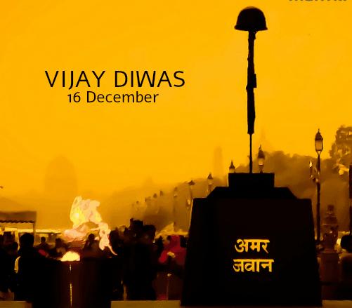 Vijay Diwas Hd Wallpaper