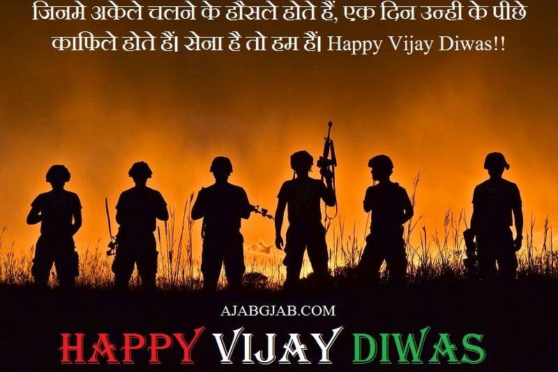Vijay Diwas Photo Status