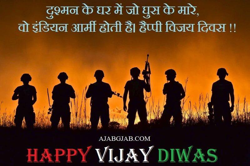 Vijay Diwas Picture Status