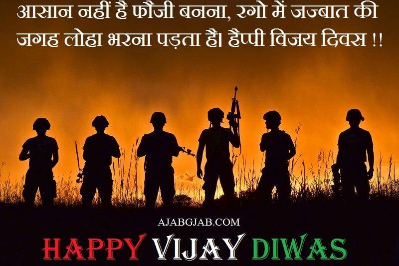 Vijay Diwas Pictures
