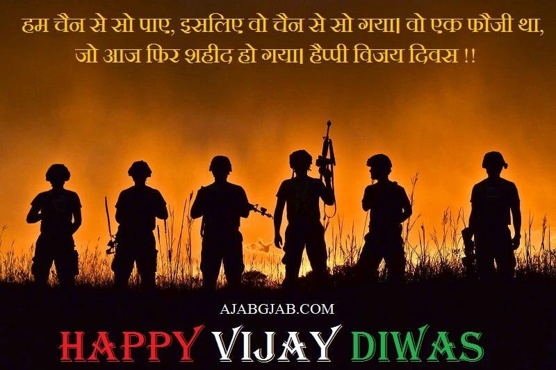 Vijay Diwas Status In Images